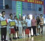 山猫篮球网直播市民兴药业有限公司的全体参赛队员